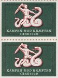 Logo Kræftens bekæmpelse frimærke