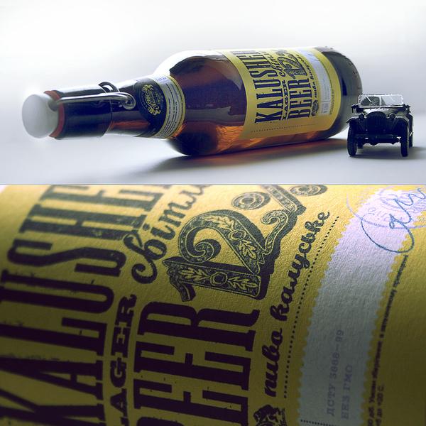 Kalusher_beer_retro_packaging