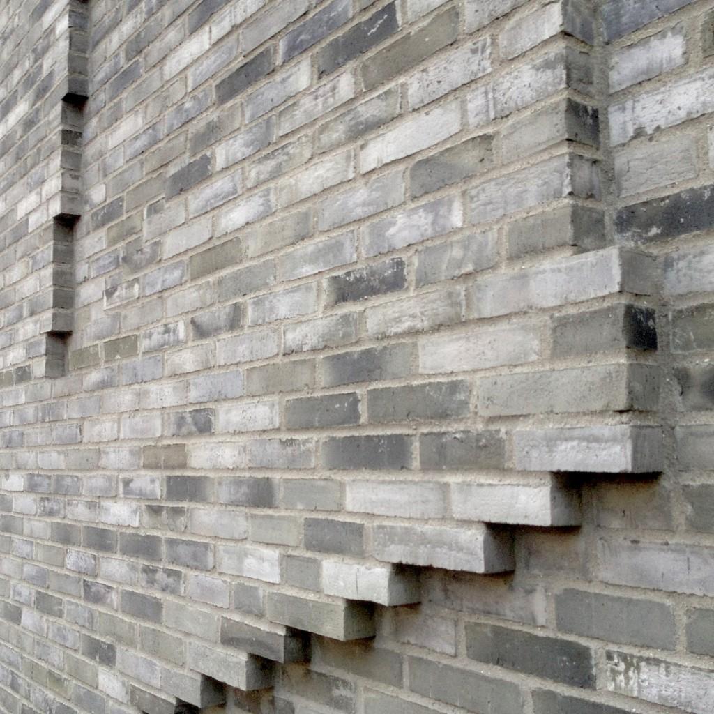 Rigsarkivet_mur_mursten